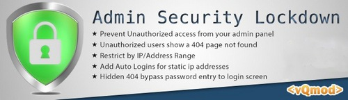 Admin Login Security Lockdown Suite OpenCart v1.5.x, v2.x