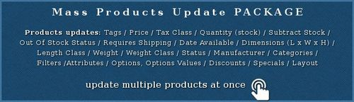 Mass Products Update PACKAGE oc-2.x v4.0.3
