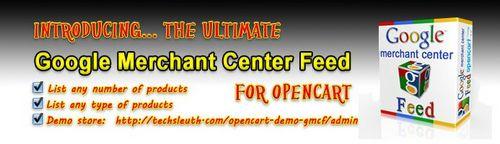 Google Merchant Center Feed OpenCart v1.0.2.5