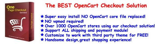 One Page Checkout Opencart v4.7