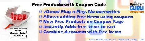 Free Products with Coupon (1.5.x/2.0.x)