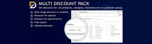 MULTI Discount Pack OpenCart