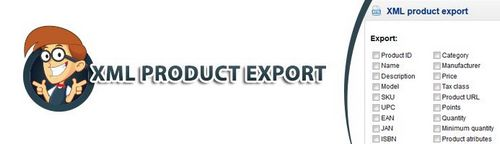 XML Products Export OpenCart 1.5.x, 2.x