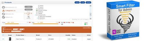 Admin Smart Filter for OpenCart v2.3.0