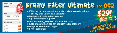 Brainy Filter Ultimate OpenCart v5.0.8, v4.7.2