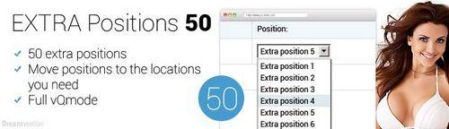 EXTRA Positions 50 MAX OpenCart v1.3.5.0, v2.0