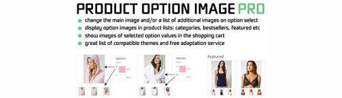 Product Option Image PRO v2.3.1, v3.1.1