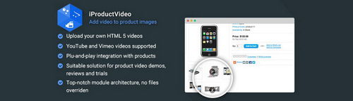 iProductVideo OpenCart v2.2.4, v4.2, v5.4.1 (Nulled)