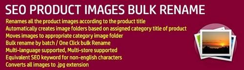 Product Image Bulk Rename - SEO Image Name v6.4