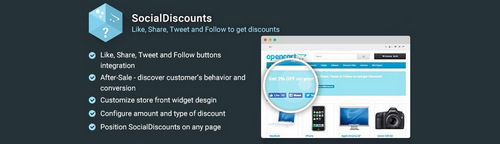 SocialDiscounts - Like/Share/Tweet to get a Discount v2.4.10, v3.4.10 (Nulled)